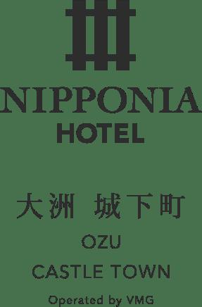 NIPPONIA HOTEL おおず 城下町